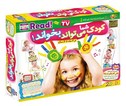 پکیج کودک شما میتواند انگلیسی بخواند