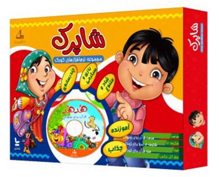 آموزش قرآن و نماز به کودکان با بسته شاپرک