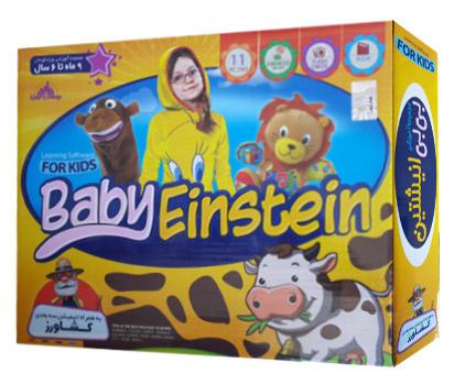 مجموعه آموزشی Baby Einstein