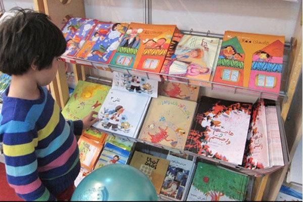 دانلود و معرفی ۱۰تا از برترین کتاب های کودکان و نوجوانان