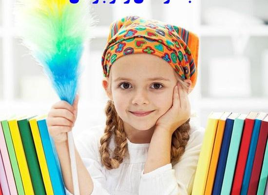 ۱۴ راهکار اصولی آموزش نظم و انضباط به کودکان و نوجوانان