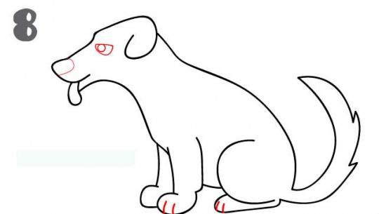سگ-۸ویرایش