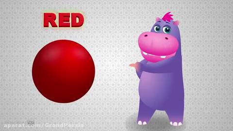 کارتون کودکان (زبان انگلیسی) #۲۷ آموزش رنگ و اشکال - Copy[12-01-05]