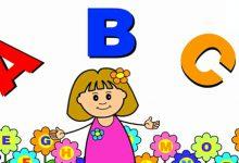تصویر از دانلود ۸ کارتون عالی برای آموزش زبان انگلیسی به کودکان زیر ۸ سال