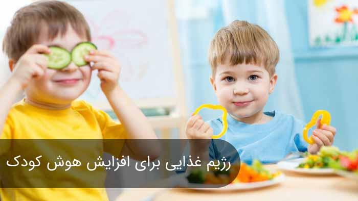 کودک در حال غذا خوردن