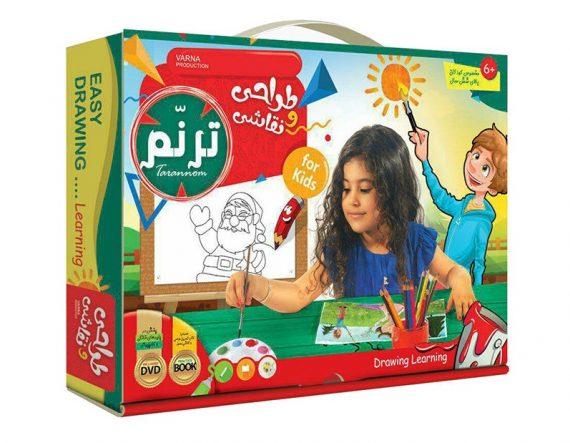آموزشی طراحی و نقاشی به کودکان (از صفر تا صد)